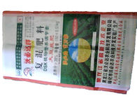 Waterproof Empty Fertilizer Packaging Bags 25kg Bags Of Fertilizer Oil Resistant