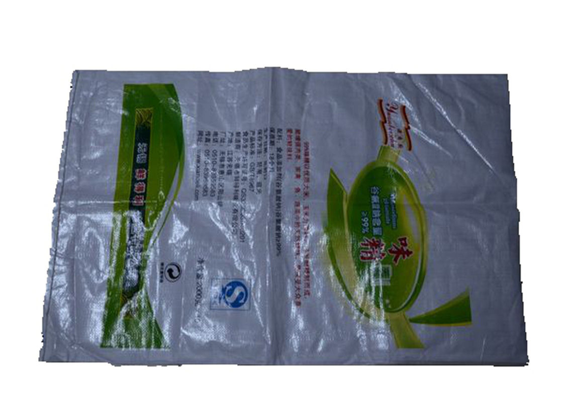 Plastic PP Woven Fertilizer Packaging Bags Multi Color Printed High Tensile Strength