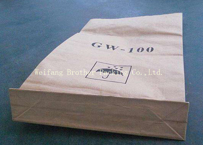 25 Kg Flour Soybean Packaging Bag High Glossy Plastic Laminated Sheet